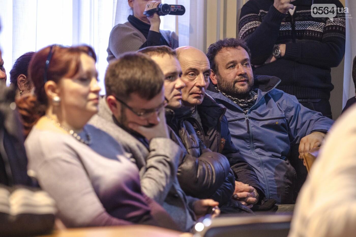 """Работники """"КривбассПВС"""" готовы бороться против рейдерского захвата стратегического госпредприятия (ФОТО, ВИДЕО), фото-17"""