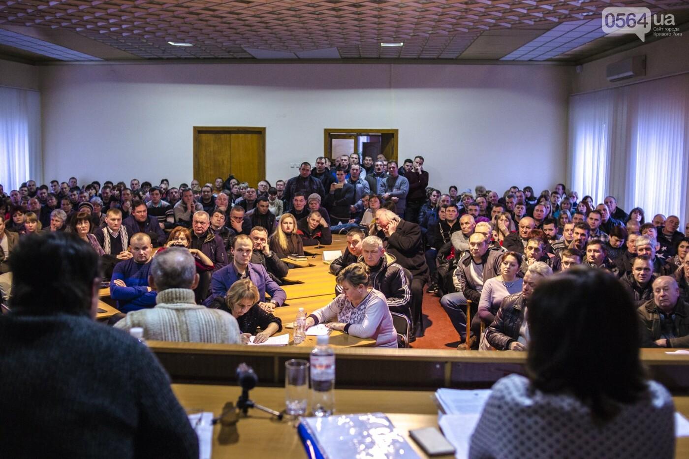"""Работники """"КривбассПВС"""" готовы бороться против рейдерского захвата стратегического госпредприятия (ФОТО, ВИДЕО), фото-18"""