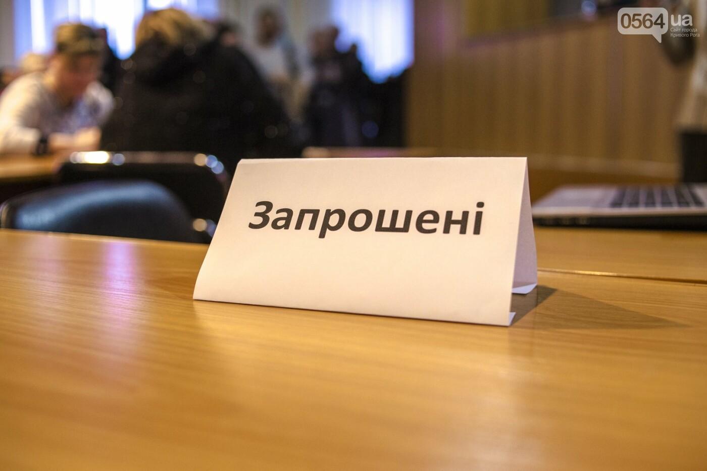 """Работники """"КривбассПВС"""" готовы бороться против рейдерского захвата стратегического госпредприятия (ФОТО, ВИДЕО), фото-16"""