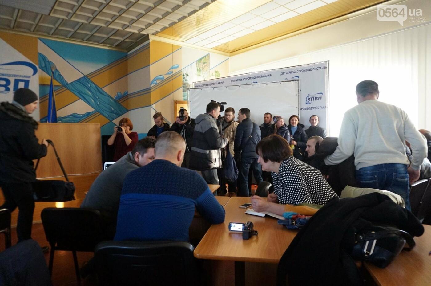 """Работники """"КривбассПВС"""" готовы бороться против рейдерского захвата стратегического госпредприятия (ФОТО, ВИДЕО), фото-41"""