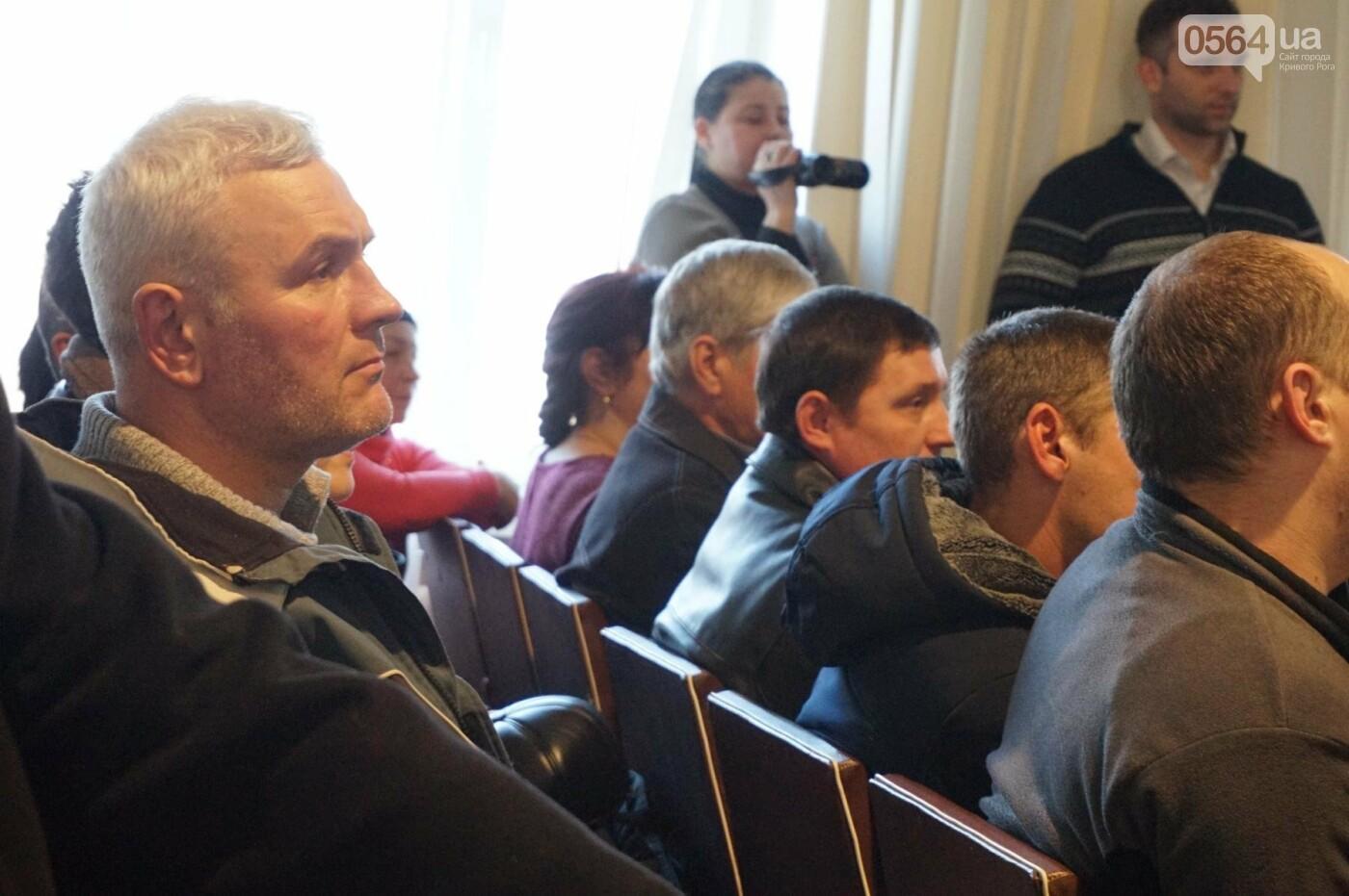 """Работники """"КривбассПВС"""" готовы бороться против рейдерского захвата стратегического госпредприятия (ФОТО, ВИДЕО), фото-23"""