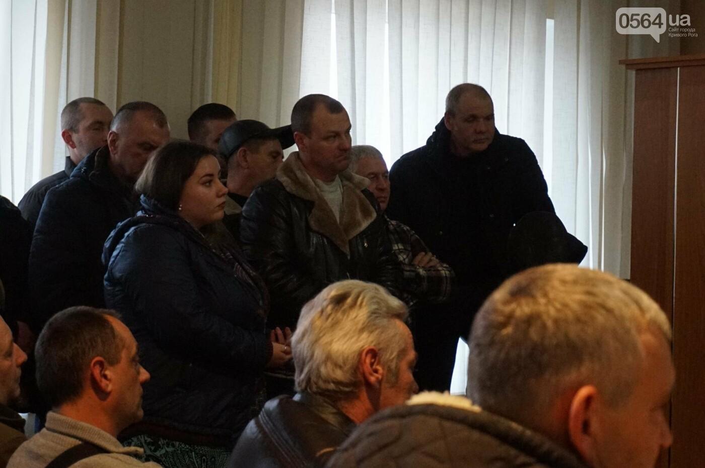 """Работники """"КривбассПВС"""" готовы бороться против рейдерского захвата стратегического госпредприятия (ФОТО, ВИДЕО), фото-24"""