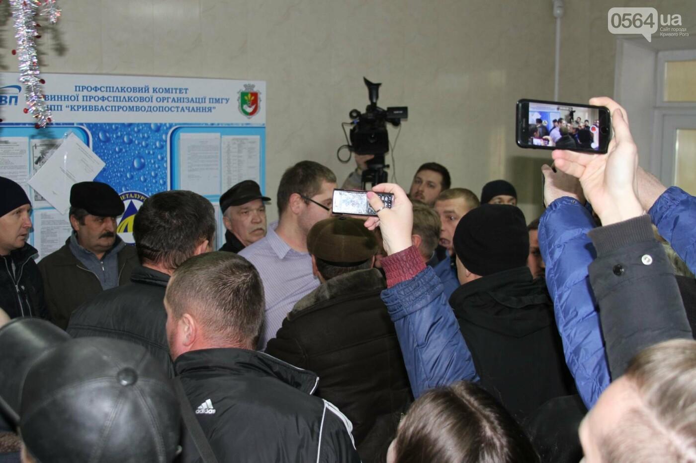 """Работники """"КривбассПВС"""" готовы бороться против рейдерского захвата стратегического госпредприятия (ФОТО, ВИДЕО), фото-11"""