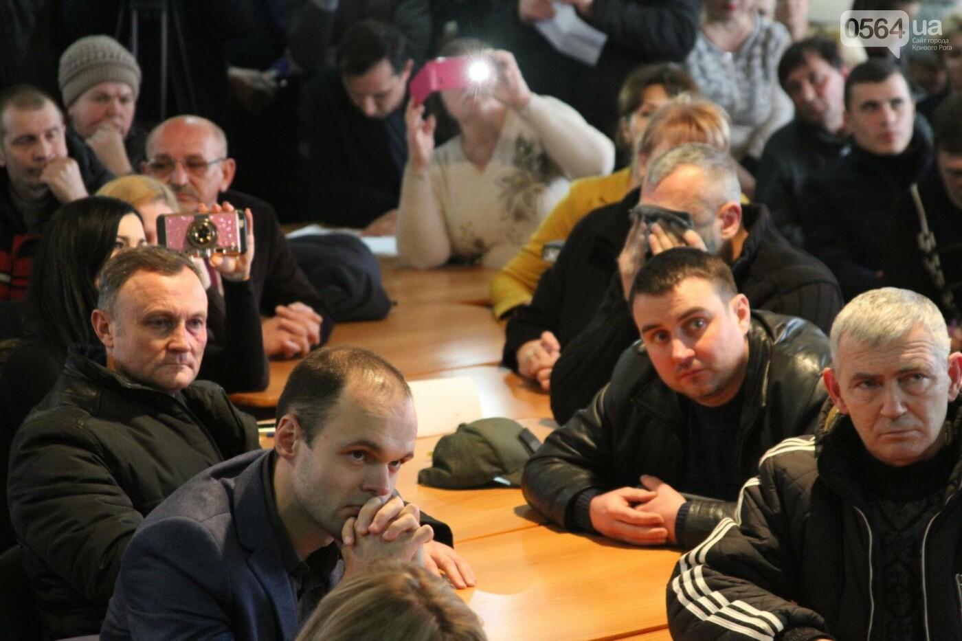 """Работники """"КривбассПВС"""" готовы бороться против рейдерского захвата стратегического госпредприятия (ФОТО, ВИДЕО), фото-47"""