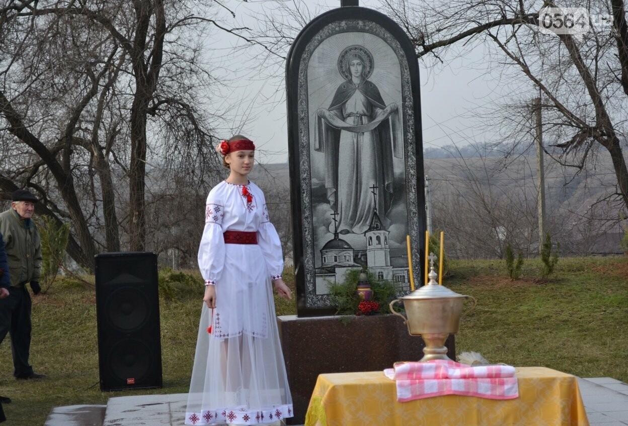 На Криворожье на месте разрушенного большевиками храма открыли памятный знак (ФОТО, ВИДЕО), фото-1