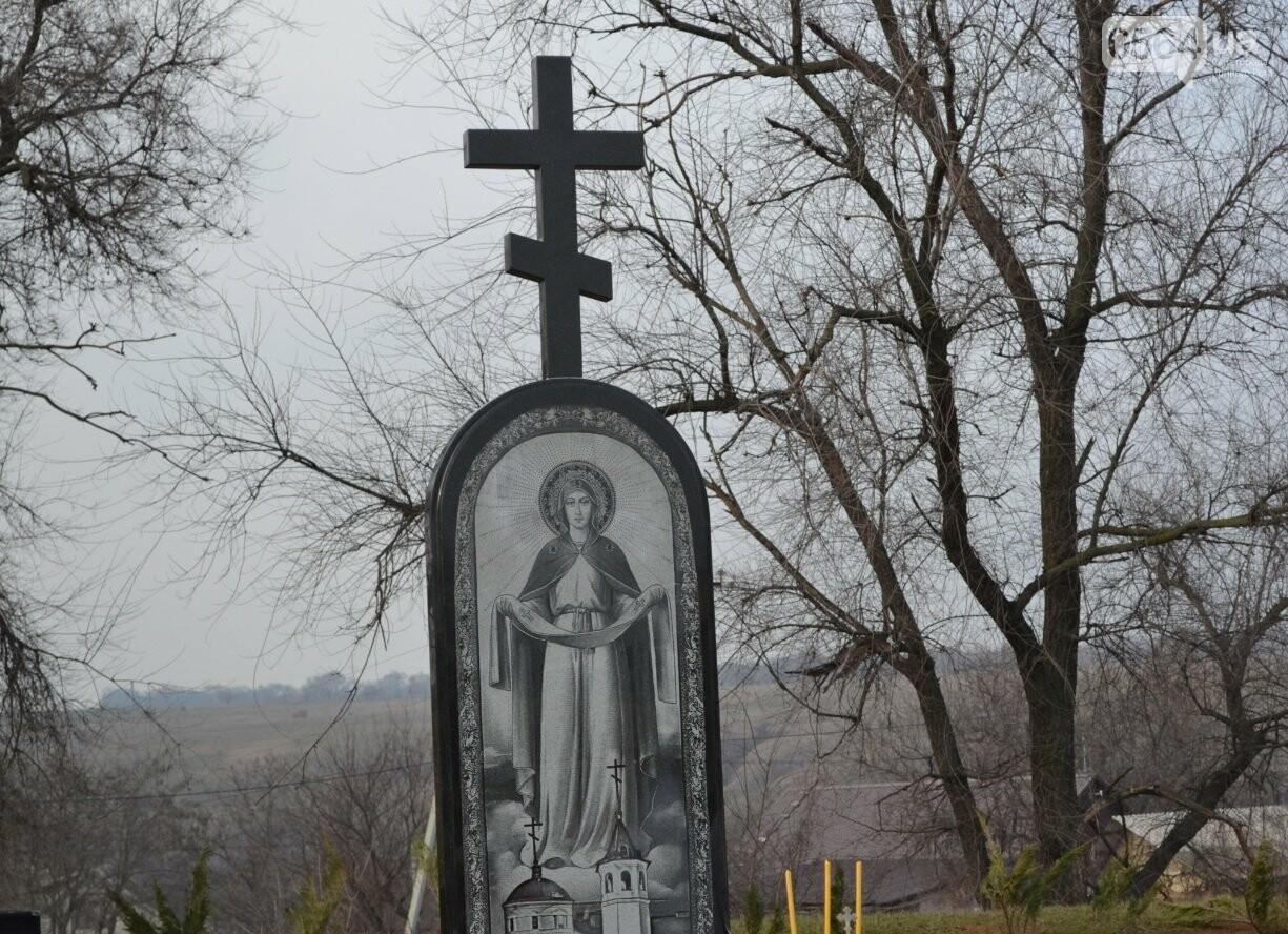 На Криворожье на месте разрушенного большевиками храма открыли памятный знак (ФОТО, ВИДЕО), фото-22