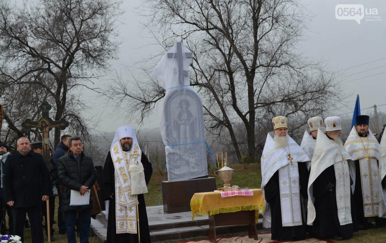 На Криворожье на месте разрушенного большевиками храма открыли памятный знак (ФОТО, ВИДЕО), фото-15
