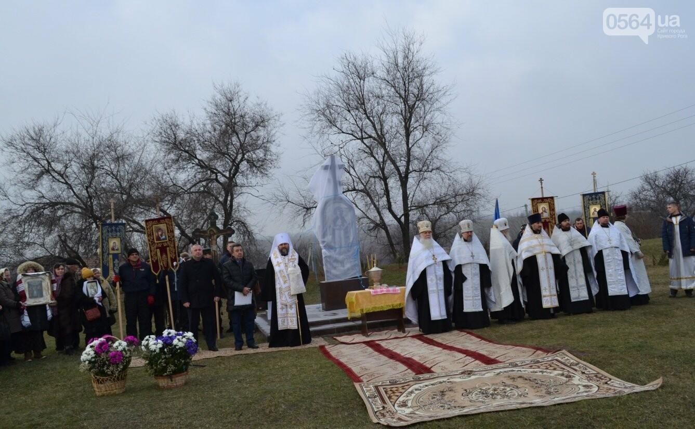 На Криворожье на месте разрушенного большевиками храма открыли памятный знак (ФОТО, ВИДЕО), фото-2