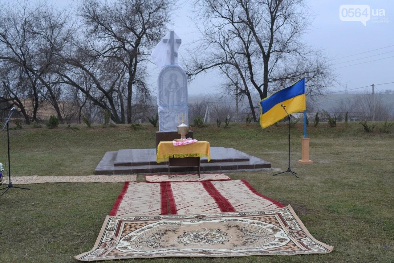 На Криворожье на месте разрушенного большевиками храма открыли памятный знак (ФОТО, ВИДЕО), фото-23