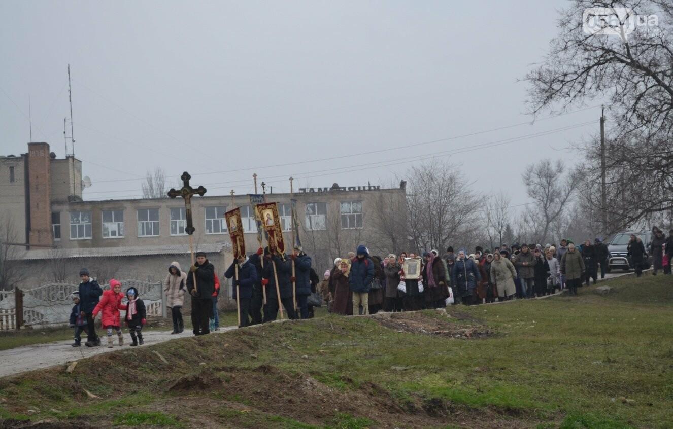 На Криворожье на месте разрушенного большевиками храма открыли памятный знак (ФОТО, ВИДЕО), фото-5