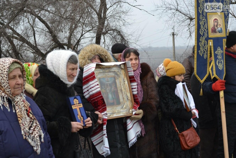 На Криворожье на месте разрушенного большевиками храма открыли памятный знак (ФОТО, ВИДЕО), фото-18