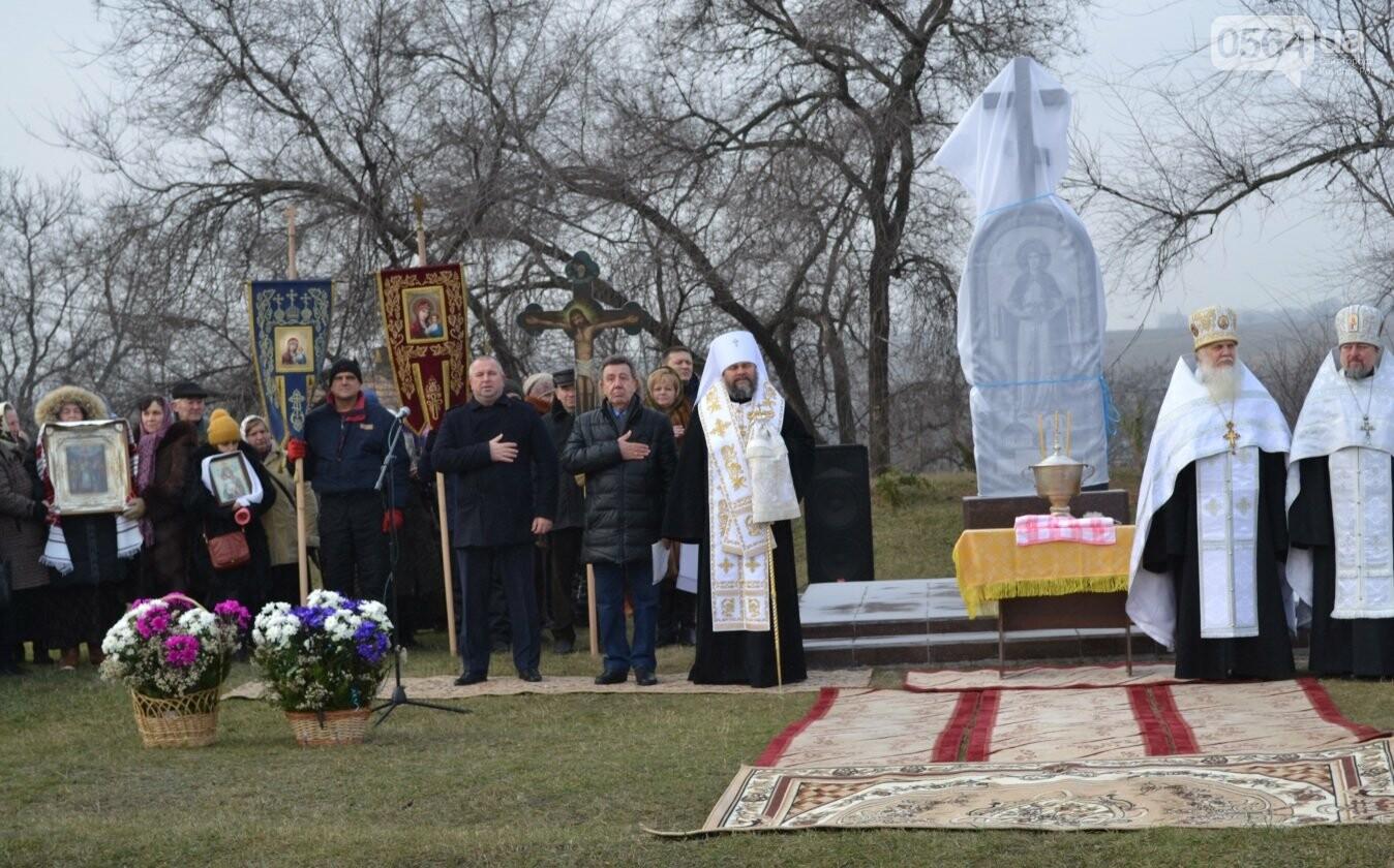 На Криворожье на месте разрушенного большевиками храма открыли памятный знак (ФОТО, ВИДЕО), фото-20