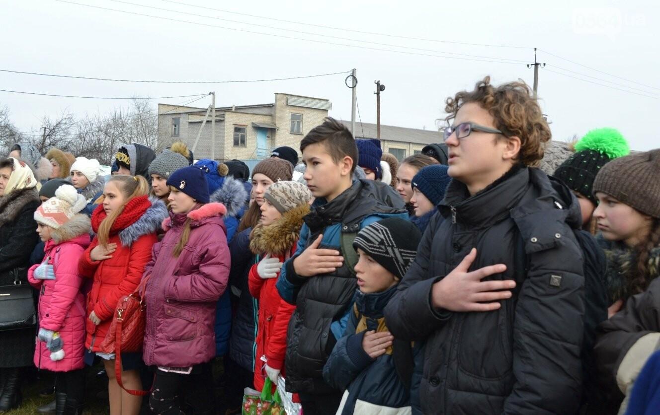 На Криворожье на месте разрушенного большевиками храма открыли памятный знак (ФОТО, ВИДЕО), фото-6