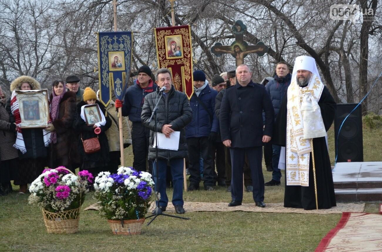 На Криворожье на месте разрушенного большевиками храма открыли памятный знак (ФОТО, ВИДЕО), фото-24