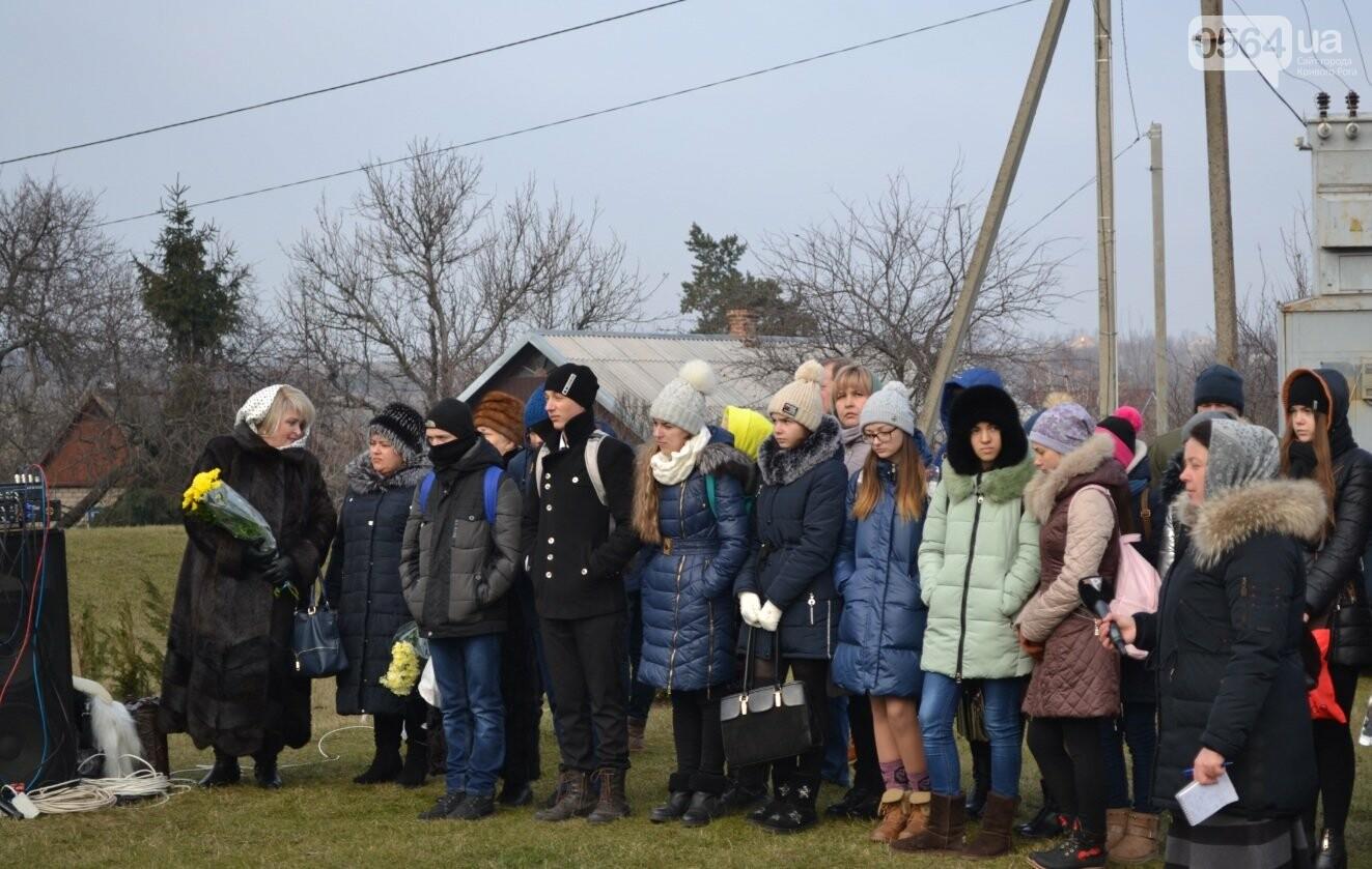 На Криворожье на месте разрушенного большевиками храма открыли памятный знак (ФОТО, ВИДЕО), фото-13