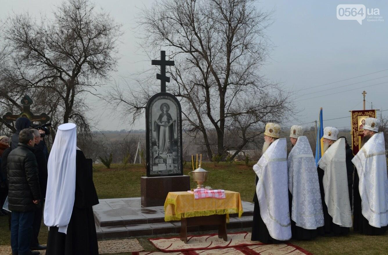 На Криворожье на месте разрушенного большевиками храма открыли памятный знак (ФОТО, ВИДЕО), фото-21