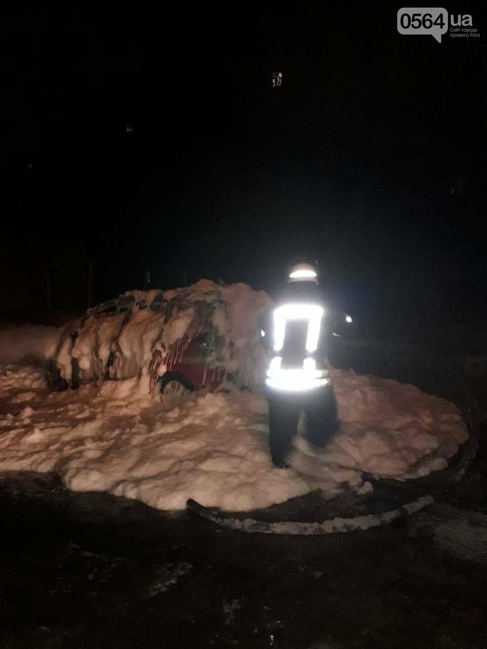 В Кривом Роге сгорела иномарка. Под соседним авто найдены улики возможного поджога (ФОТО) , фото-2
