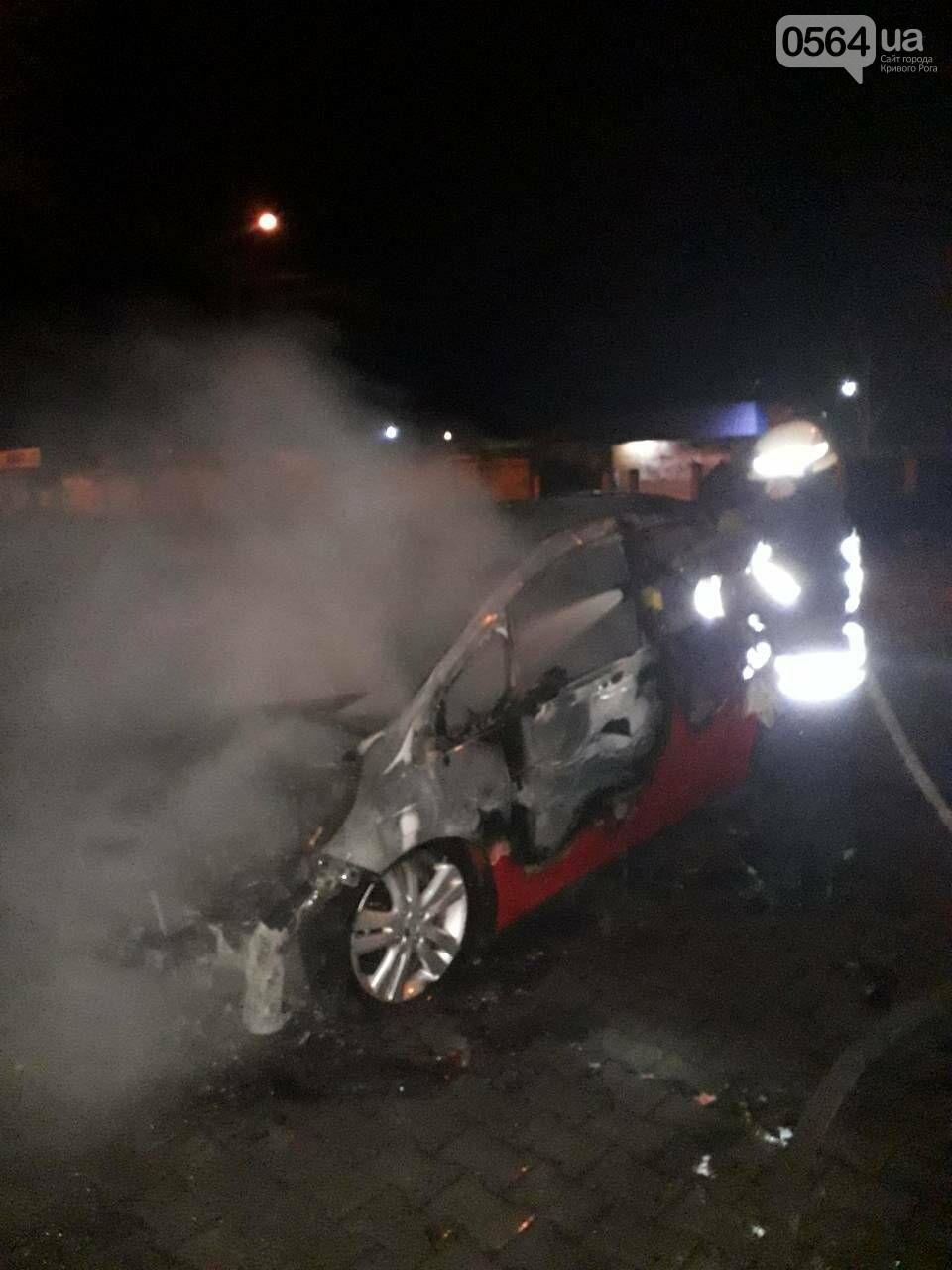 В Кривом Роге сгорела иномарка. Под соседним авто найдены улики возможного поджога (ФОТО) , фото-4