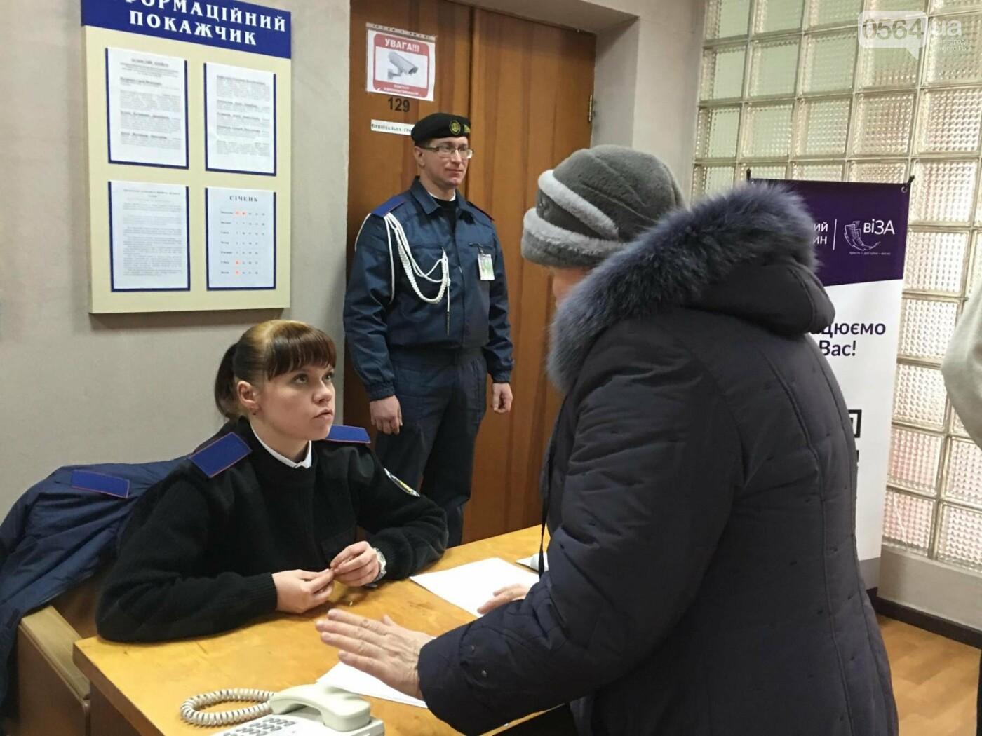 После длительного перерыва прием граждан в Кривом Роге проводит мэр (ФОТО), фото-6