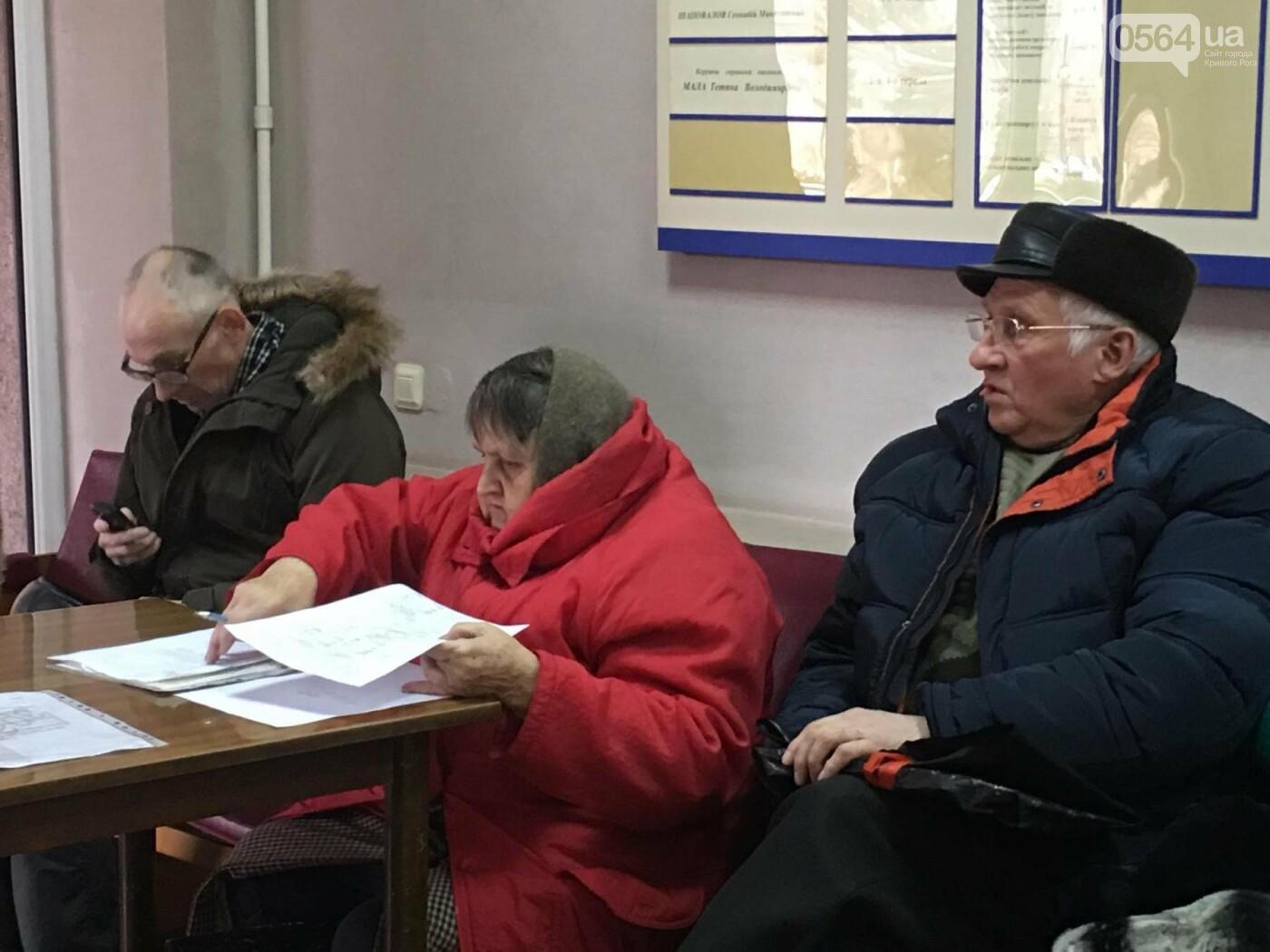 После длительного перерыва прием граждан в Кривом Роге проводит мэр (ФОТО), фото-3