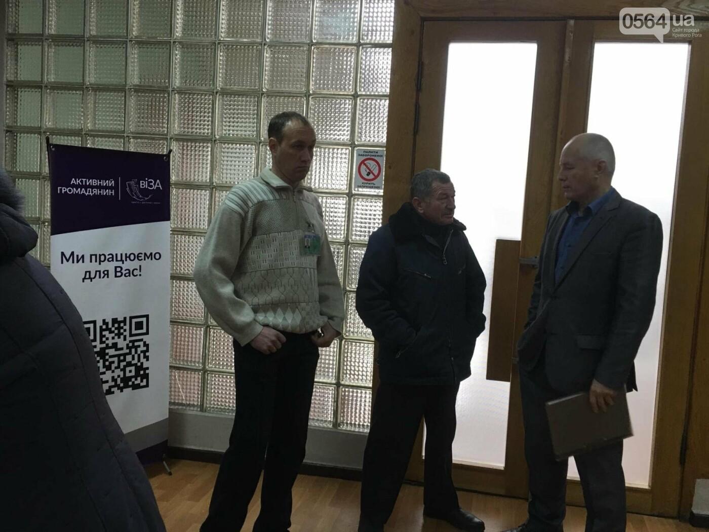После длительного перерыва прием граждан в Кривом Роге проводит мэр (ФОТО), фото-8