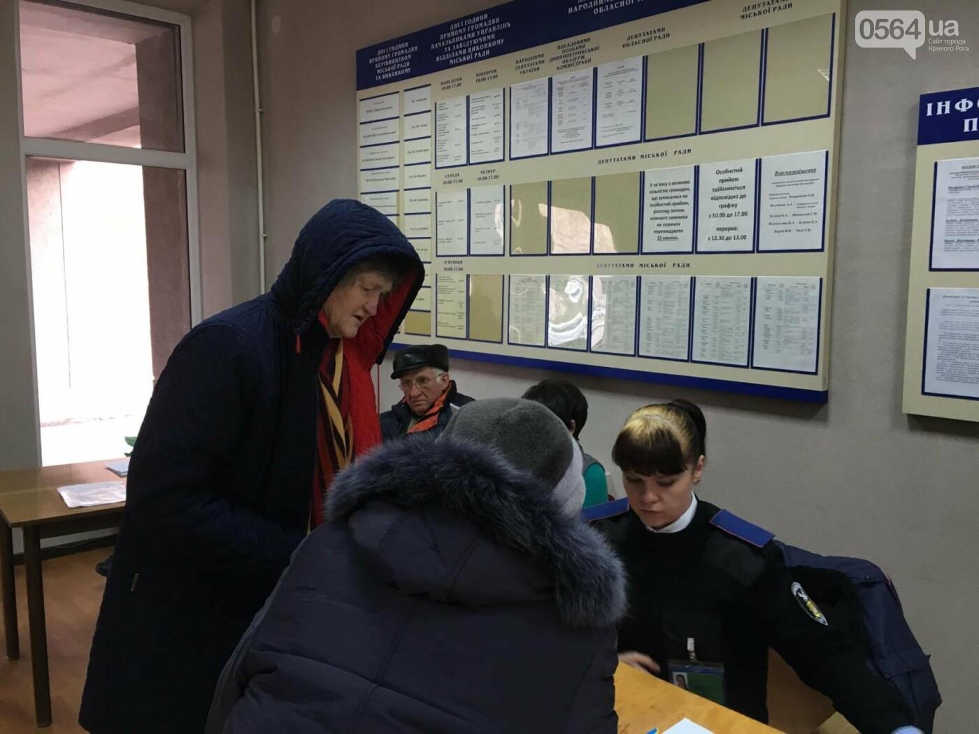 После длительного перерыва прием граждан в Кривом Роге проводит мэр (ФОТО), фото-7