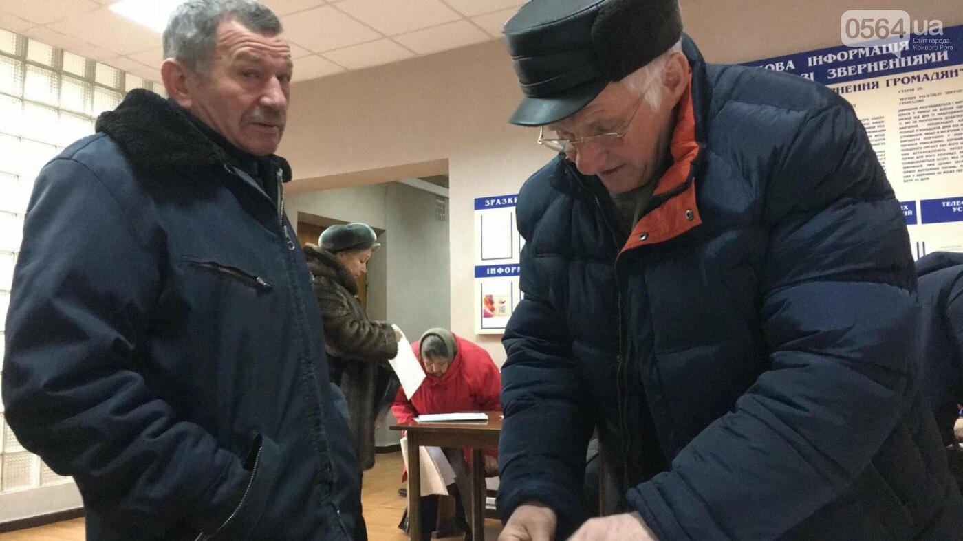 После длительного перерыва прием граждан в Кривом Роге проводит мэр (ФОТО), фото-2