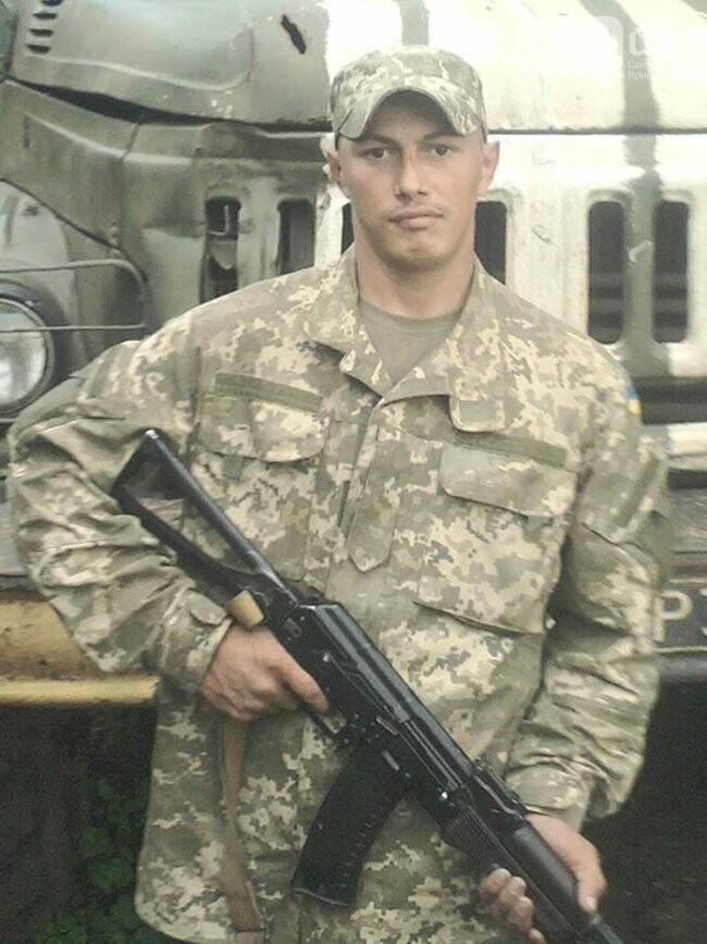 В зоне АТО во время выполнения боевого задания, погиб 30-летний криворожанин (ФОТО), фото-1