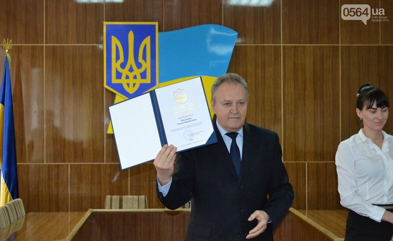 Впервые в истории независимой Украины власть Кривого Рога чествует ветерана УПА (ФОТО, ВИДЕО), фото-1