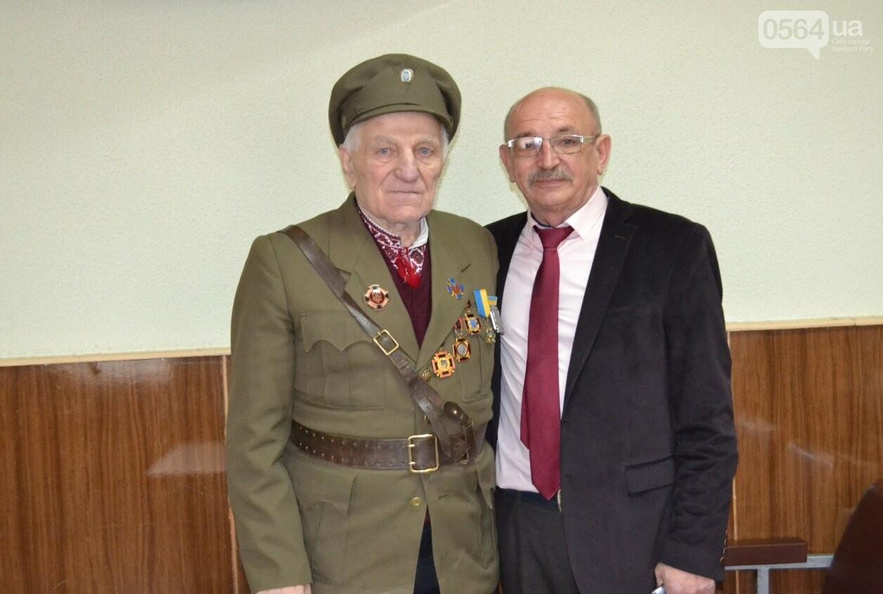 Впервые в истории независимой Украины власть Кривого Рога чествует ветерана УПА (ФОТО, ВИДЕО), фото-7