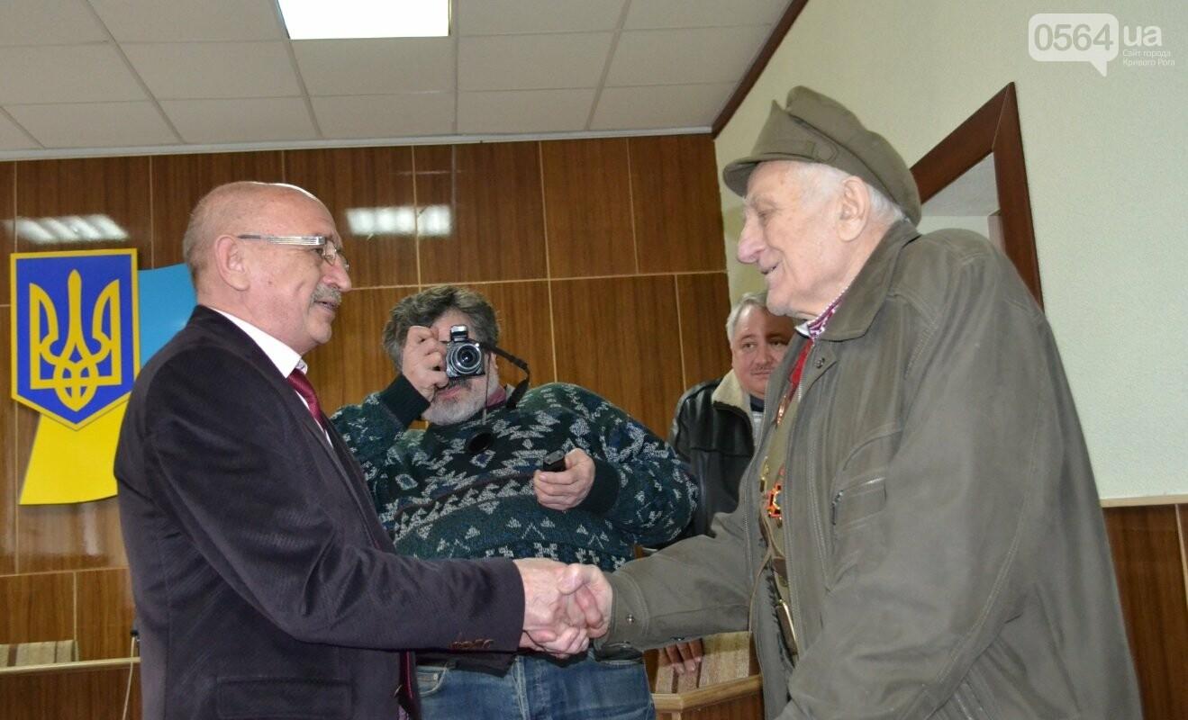Впервые в истории независимой Украины власть Кривого Рога чествует ветерана УПА (ФОТО, ВИДЕО), фото-16