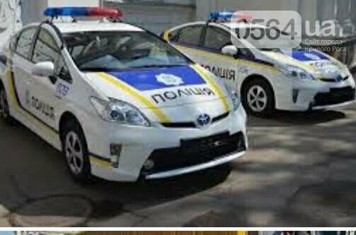 В Кривом Роге: избили патрульного, согжгли авто, подняли тариф на отопление , фото-2