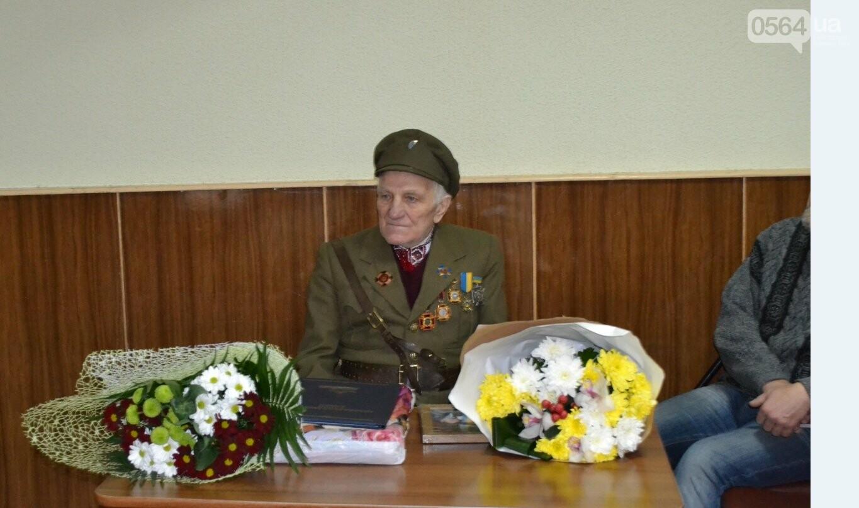 Впервые в истории независимой Украины власть Кривого Рога чествует ветерана УПА (ФОТО, ВИДЕО), фото-9