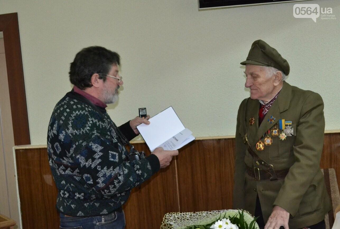 Впервые в истории независимой Украины власть Кривого Рога чествует ветерана УПА (ФОТО, ВИДЕО), фото-5