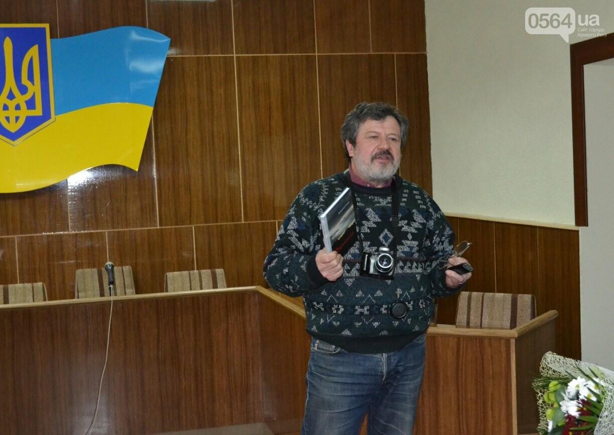 Впервые в истории независимой Украины власть Кривого Рога чествует ветерана УПА (ФОТО, ВИДЕО), фото-10