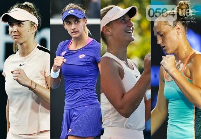 Впервые в истории Australian Open четверо украинок прошли во второй круг турнира. В их числе - криворожанка , фото-1