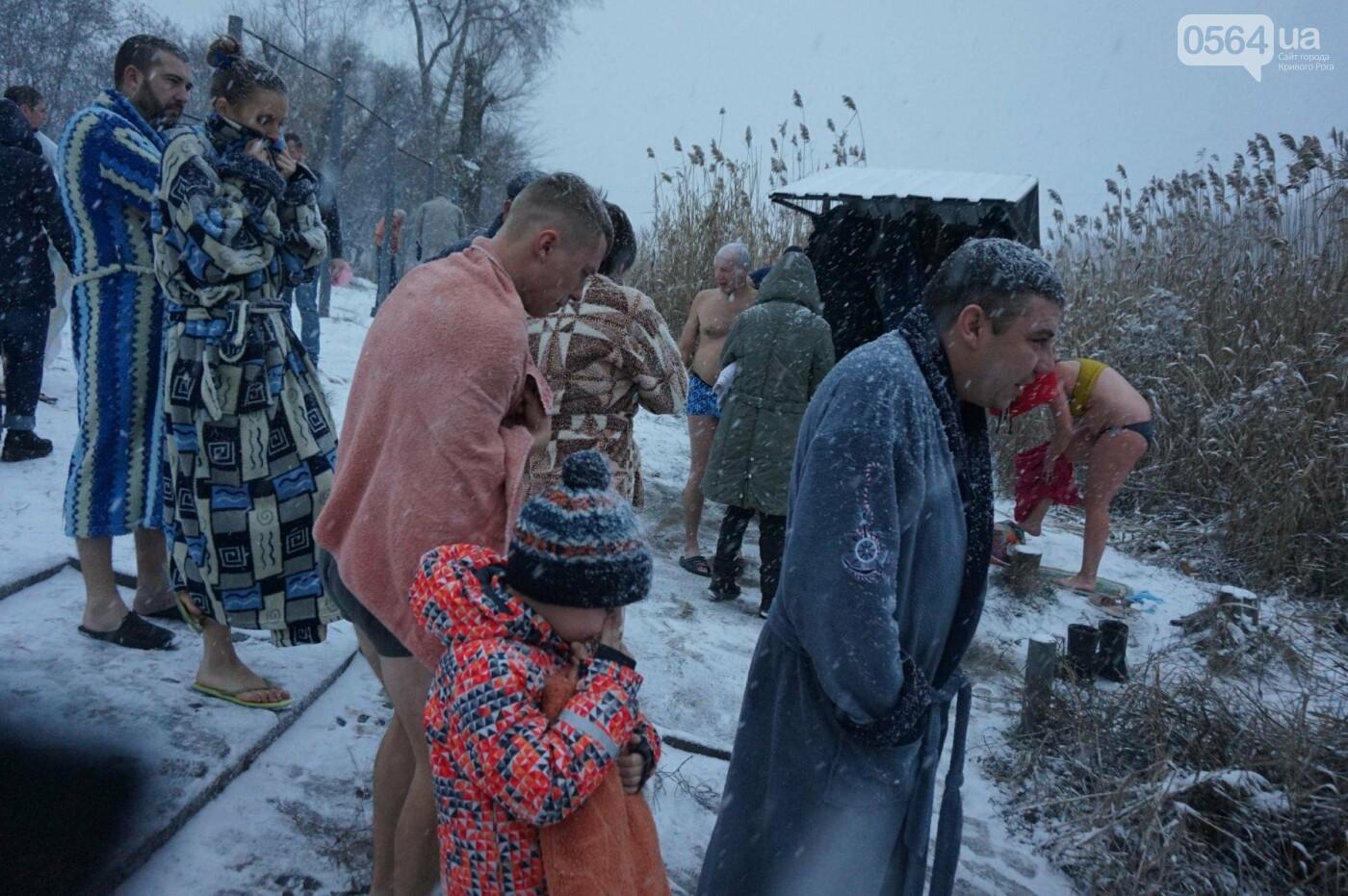 """""""Вода - просто огонь!"""": сотни криворожан окунулись в прорубь на Крещение  (ФОТО, ВИДЕО), фото-21"""