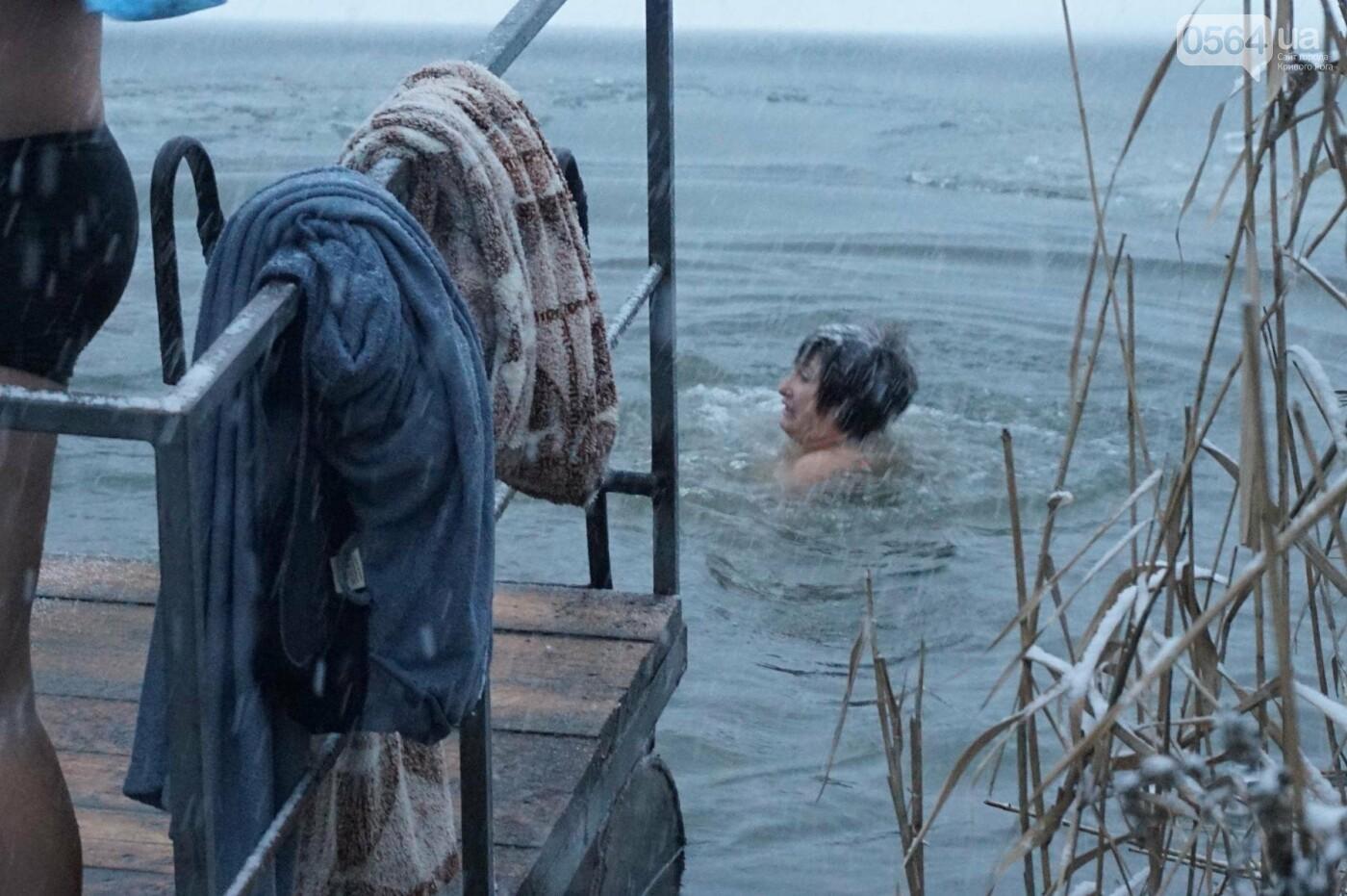 """""""Вода - просто огонь!"""": сотни криворожан окунулись в прорубь на Крещение  (ФОТО, ВИДЕО), фото-11"""