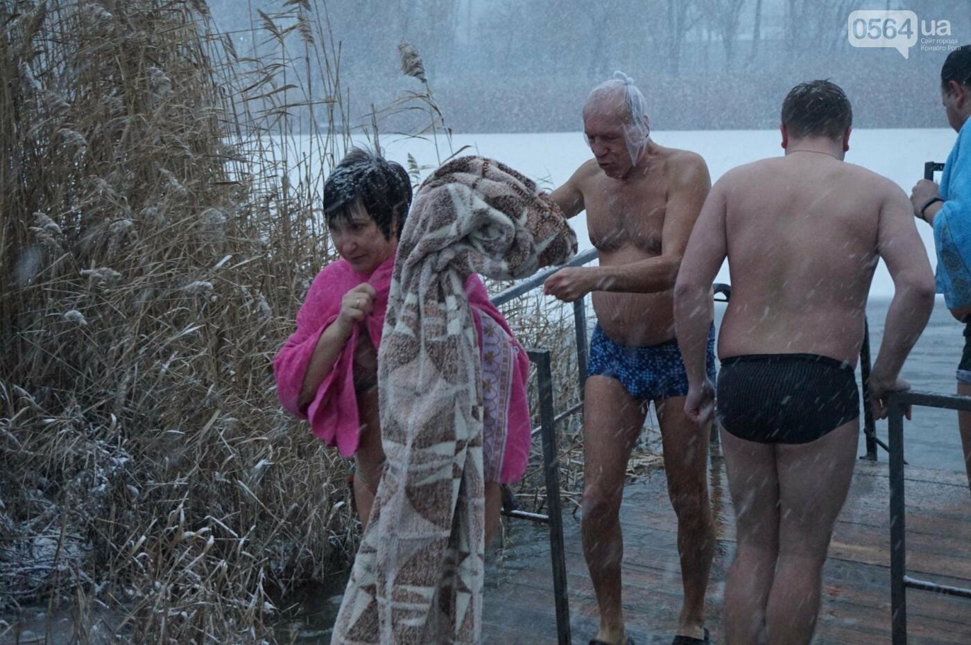 """""""Вода - просто огонь!"""": сотни криворожан окунулись в прорубь на Крещение  (ФОТО, ВИДЕО), фото-22"""