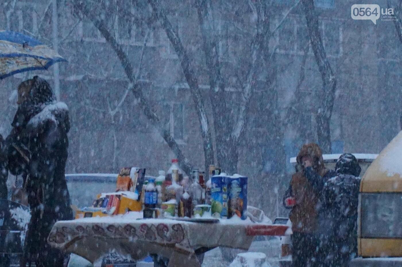 """""""Вода - просто огонь!"""": сотни криворожан окунулись в прорубь на Крещение  (ФОТО, ВИДЕО), фото-10"""
