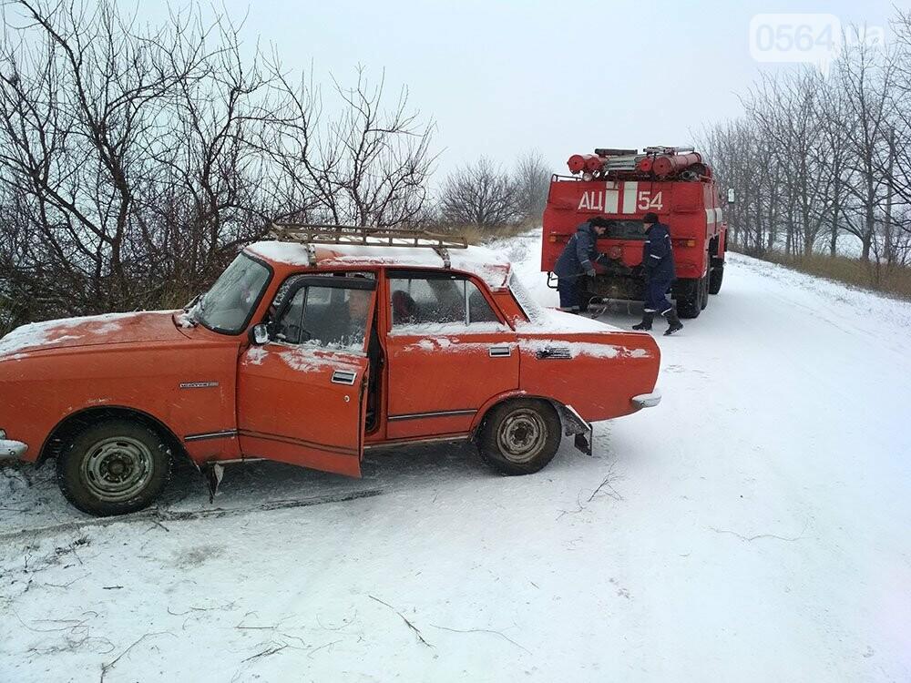 В Кривом Роге и окрестностях  несколько автомобилей вылетели в кюветы (ФОТО), фото-1