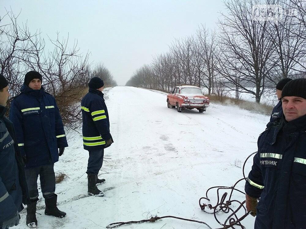 В Кривом Роге и окрестностях  несколько автомобилей вылетели в кюветы (ФОТО), фото-2