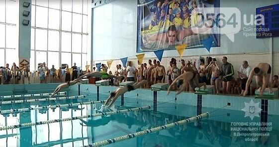 Криворожские полицейские лучше всех проплыли на Крещенском турнире (ФОТО, ВИДЕО), фото-4