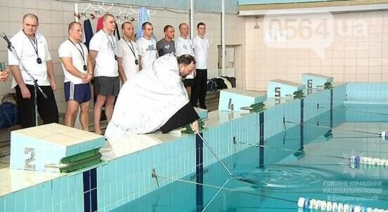 Криворожские полицейские лучше всех проплыли на Крещенском турнире (ФОТО, ВИДЕО), фото-5
