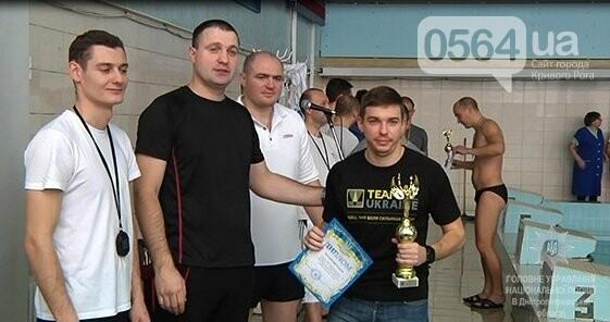 Криворожские полицейские лучше всех проплыли на Крещенском турнире (ФОТО, ВИДЕО), фото-6