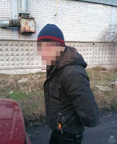 Криворожский наркоторговец не успел выйти из тюрьмы и сразу же совершил разбойное нападение (ФОТО), фото-1