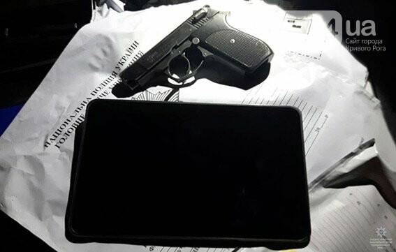 Криворожский наркоторговец не успел выйти из тюрьмы и сразу же совершил разбойное нападение (ФОТО), фото-2