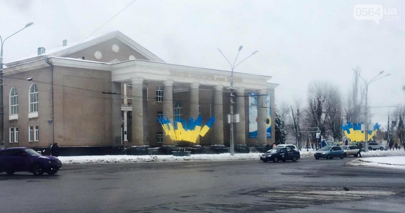 К вековому юбилею Украинской независимости Кривой Рог украсили флагами национальных цветов, фото-4
