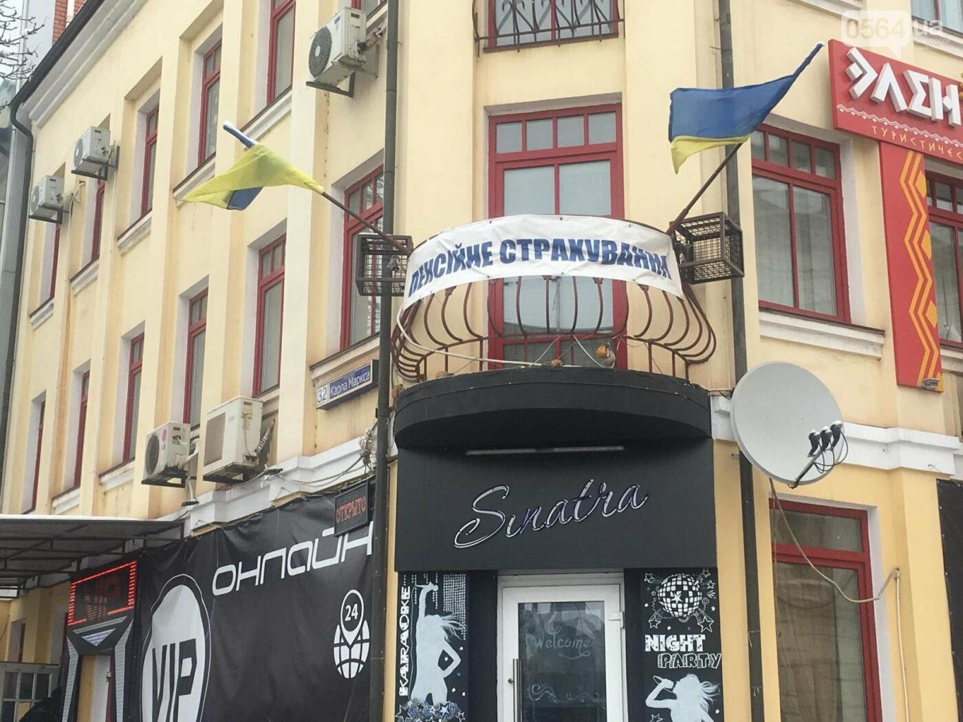 К вековому юбилею Украинской независимости Кривой Рог украсили флагами национальных цветов, фото-9