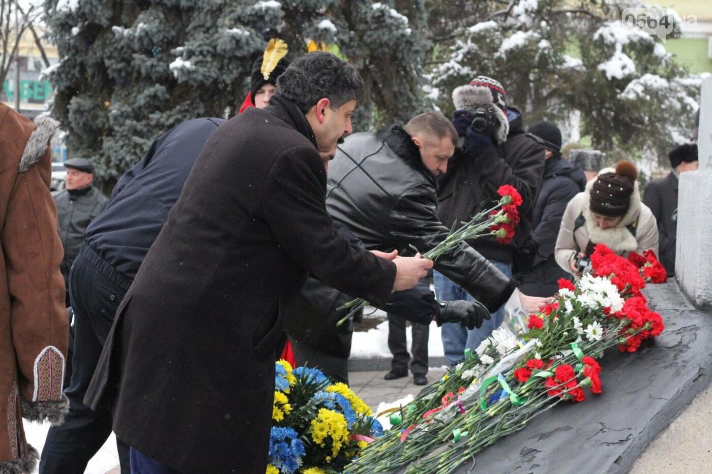 В Кривом Роге возложили цветы к памятнику Тарасу Шевченко (ФОТО), фото-4